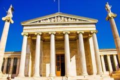 La academia de Atenas en Atenas, Grecia imagenes de archivo