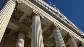 La academia de Atenas, Grecia almacen de metraje de vídeo