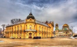 La academia de ciencias búlgara Imágenes de archivo libres de regalías