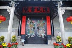 La academia del clan de Chen fotos de archivo