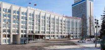 La administración de la ciudad de Krasnoyarsk Imagen de archivo libre de regalías