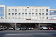 La administración de la ciudad Extremo Oriente ruso de Petravlosk-Kamchatsky foto de archivo libre de regalías
