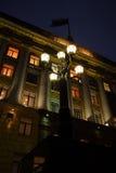 La administración de Lipetsk Fotos de archivo