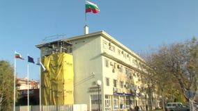 La administración del edificio en búlgaro Pomorie