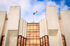 La administración del presidente, Chisinau el Moldavia fotografía de archivo