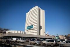 La administración regional en Vladivostok Imagen de archivo
