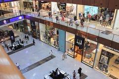 la alameda de Dubai del centro comercial, visión superior dentro, unió al árabe Emira Fotos de archivo libres de regalías