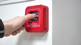 La alarma de incendio del botón, permite la alarma Imagenes de archivo