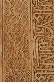 La Alhambra, detalhe árabe Fotos de Stock Royalty Free
