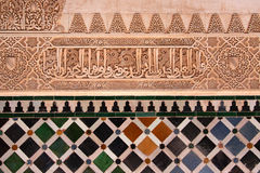 La Alhambra, Granada, Spanien Stockbild