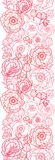 La amapola florece la línea modelo inconsútil vertical del arte Imagen de archivo libre de regalías