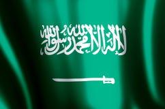 La Arabia Saudita ilustración del vector