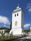 La archidiócesis en Ramnicu Valcea, Rumania Fotografía de archivo