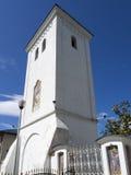 La archidiócesis en Ramnicu Valcea, Rumania Fotografía de archivo libre de regalías