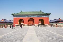 la arquitectura antigua más famosa del mundo del Templo del Cielo en Pekín, China Imagen de archivo