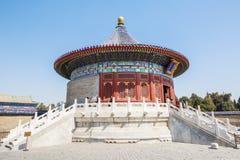 la arquitectura antigua más famosa del mundo del Templo del Cielo en Pekín, China Imagen de archivo libre de regalías
