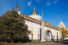 La arquitectura de Moscú Foto de archivo libre de regalías