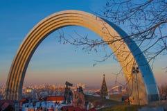 La arquitectura moderna de Kiev, Ucrania foto de archivo