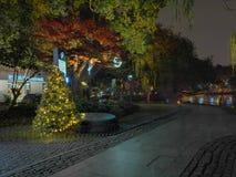 La atmósfera de la Feliz Año Nuevo ahora tiene, Imagenes de archivo