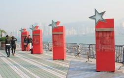 La avenida de estrellas en Hong Kong Imágenes de archivo libres de regalías