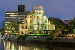 La bóveda atómica en Hiroshima, Japón Foto de archivo libre de regalías