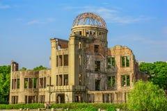 La bóveda conmemorativa de Hiroshima, Japón imagenes de archivo