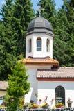 La bóveda de la iglesia de St Panteleimon en el monasterio búlgaro en el Rhodopes imagen de archivo libre de regalías