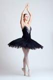La bailarina Fotos de archivo libres de regalías