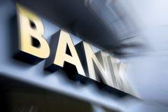 La Banca Immagine Stock Libera da Diritti