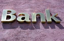 La Banca dell'oro Immagini Stock