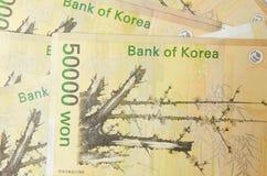 La Banca della Corea del Sud Immagini Stock Libere da Diritti