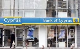 La Banca della filiale della Cipro Immagini Stock Libere da Diritti