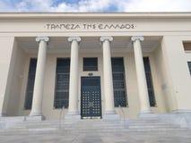 La Banca della Grecia Fotografia Stock Libera da Diritti