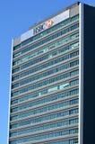 La Banca di HSBC Immagine Stock Libera da Diritti
