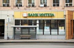 La Banca di Intesa Fotografie Stock Libere da Diritti
