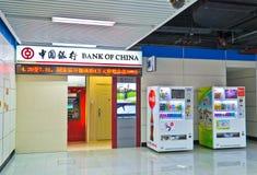 La Banca e distributore automatico Fotografie Stock Libere da Diritti