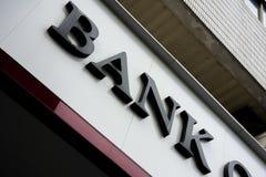 La Banca inglese di traduzione della banca fotografia stock libera da diritti