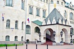 La Banca in Nižnij Novgorod Immagini Stock