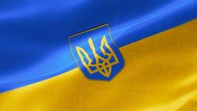 la bandera altamente detallada 4k de Ucrania es una bandera de dos bandas horizontales igualmente clasificadas de azul y de amari libre illustration