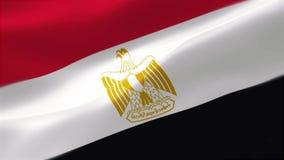 La bandera de Egipto stock de ilustración