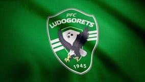 La bandera de FC Ludogorets está agitando en fondo transparente Primer de la bandera que agita con el logotipo del club del fútbo libre illustration