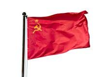 La bandera de la URSS en el fondo blanco Fotografía de archivo libre de regalías