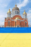La bandera gigante del ciento-metro en el terraplén, Kyiv, Ucrania Imagen de archivo libre de regalías