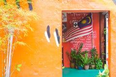 La bandera nacional de Malasia adorna a casa Fotografía de archivo