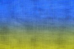 La bandera nacional de Ucrania Imagen de archivo