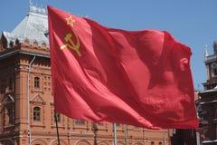 La bandiera Immagine Stock