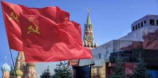 La bandiera Fotografia Stock