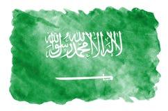 La bandiera dell'Arabia Saudita è descritta nello stile liquido dell'acquerello isolata su fondo bianco royalty illustrazione gratis