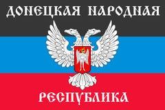 La bandiera della Repubblica della gente s di Donec'k Fotografie Stock