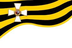 La bandiera nastro della st george Fotografia Stock